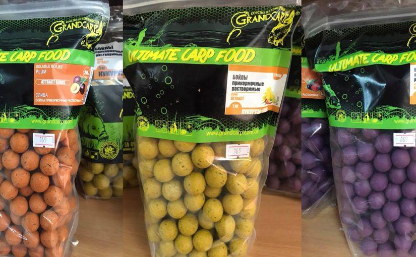 Новое поступление товаров Grand Carp