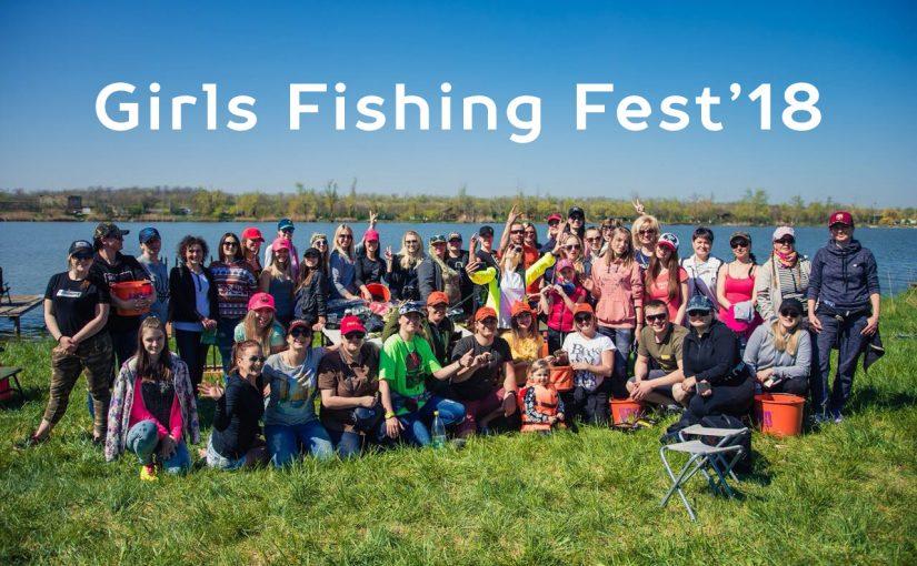 Как прошел первый Girls Fishing Fest