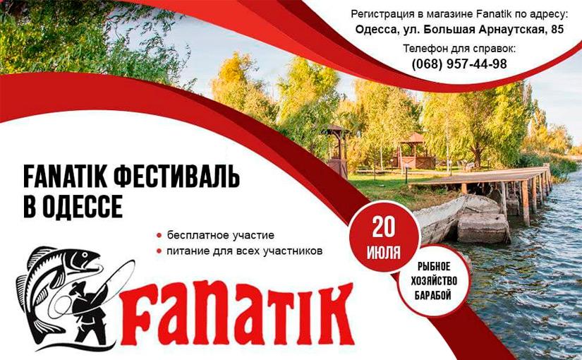 Fanatik Fest 2019